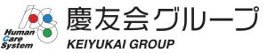 慶友会グループ