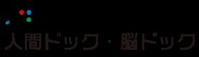 医療法人社団慶友会 吉田病院